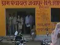Modi's jayapur will become dream village