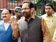 Whose horses are out, they are putting alleged horses trading: Naqvi