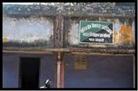 8-10 रुपये प्रतिवर्ग फुट की दर से ली जाती थी रिश्वत