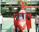 मारुति 800 का इंजन लगाकर इस शख्स ने बना डाला हेलिकॉप्टर