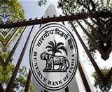 आरबीआई ने 1 अप्रैल को बैंक शाखाएं खोलने पर दी छूट