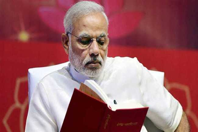 Chief Information officer ,Modi Degree ,Prime Minister qualification,CIC,पीएमओ,निर्देश,PM मोदी,डिग्री,जानकारी