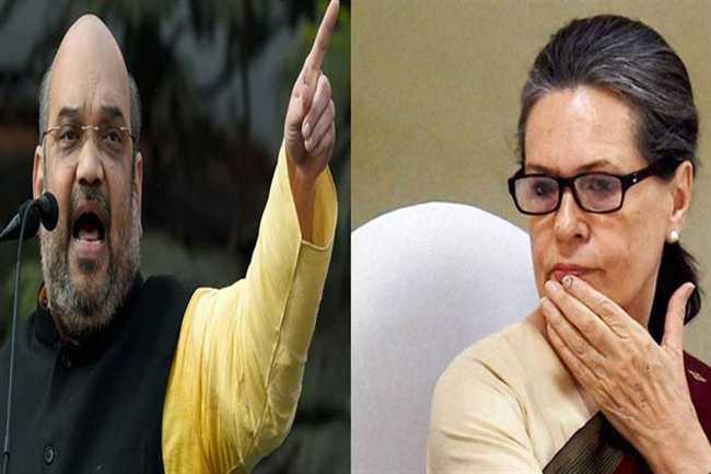 Sonia Gandhi ,Congress President ,Chief ,Amit Shah ,Agusta Westland,भाजपा अध्यक्ष,शाह,अगस्ता,सोनिया,सवाल