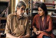 First look of Amitabh Bachchan Vidya Balan Nawazuddin Siddiqui TE3N