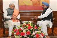 Vijay Sampla compare former Prime Minister Manmohan Singh with buffalo calf