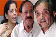 BJP declare his Rajya Sabha candidates list