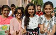 Bihar Board 10th. Result : Want to see BSEB Matric result? Click here...