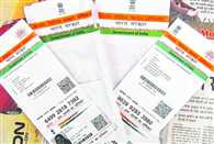 Govt saved ten thousand million after linkage the Ration cards with Aadhaar