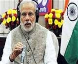 गुजरात के सभी 48000 बूथों पर जनता ने सुनी 'मन की बात'