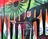 45 देशों में एक आवाज, एक पहचान, जानिए- PM मोदी की खास उपलब्धियां