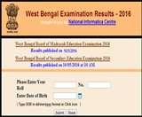West Bengal 12th Result 2017: West Bengal बोर्ड 12वीं का परीक्षा परिणाम घोषित