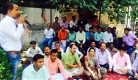BJP Activist Protest at Almorah
