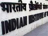 IITs plan entrance test in SAARC but not in Pakistan