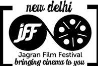 jagran film festival will start on 1 july