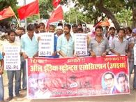 विवि की खबरें- आइसा और इनौस ने निकाला प्रतिवाद मार्च