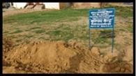 जिले के दोनों अनुमंडल में बुनियाद केद्रों के निर्माण से असहायों को मिलेगा संबल