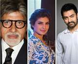 अमिताभ, आमिर और प्रियंका को ऑस्कर से जुड़ने का न्योता