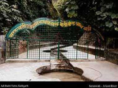 Saraswati River Will be buzzing from Adibadri to Pehwa