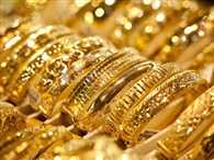 Gold wedged below 1100 dollar ahead of Fed meeting outcome
