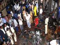 Mumbai serial blast, where and when Blast