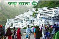 Special train for Vaishno Devi