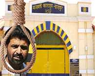 Yakub Memon hang in nagpur jail