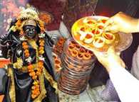 This is very impressive in the worship of Lord Shani Sawan