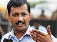 Arvind Kejriwal bail may be present in four weeks