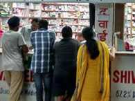Non-medical items may soon disappear from chemist shops