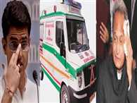 CBI filed case against former CM ashok gehlot and Sachin Pilot in rajasthan ambulance scam