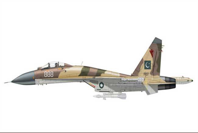 Pakistani aircraft violates Indian airspace in JK