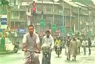 Curfew relaxed in Srinagar except in Nowhatta and Maharajganj areas.