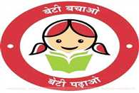 seven year old chattisgarh girl will be new face for beti bachao beti padhao scheme