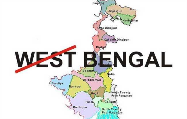 West Bengal ,West Bengal Rename ,Mamta Banerjee ,Bengal ,Jagran news,बंगाल,नाम,पश्चिम,विधानसभा,लगाई मुहर