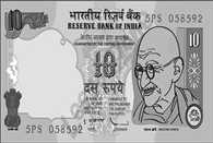 Sir, give ten rupees