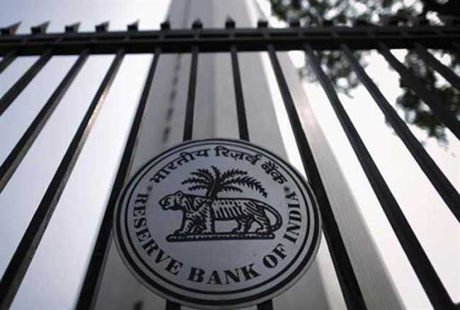 reserve bank india ,foreign account ,supreme court ,Jagran news,आरबीआइ,नजर,विदेश,खाता,अपराध