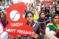 protest in sindh over freedom from pakistan