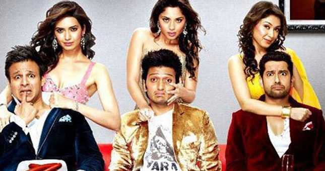 Grand Masti underwent 218 cuts, can be shown on TV