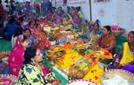 Chhath pooja started