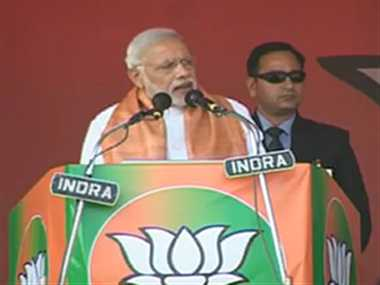 modi's election rally in jamshedpur