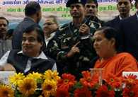 Support Of All Is Needed For River Ganga : Gadkari