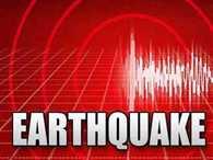 Earthquake In Chamoli District Of Uttarakhand
