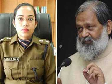 Created fake Facebook account of Lady SP,  police started investigation