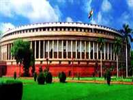 Parliament will debate on intolerance