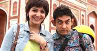 PK beats Kick record, become most successful movie of 2014
