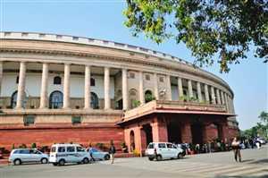 GST विधेयक पर संसद में चर्चा शुरु