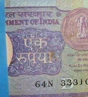 अगर आपके पास है 1 रुपये का नोट तो आप बन सकते हैं करोड़पति, जानिए कैसे