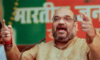 amit shah demands full support from delhi