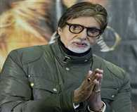 Ego doesn't exist for me: Amitabh Bachchan
