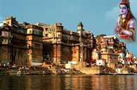 जो इस नगरी में आकर शिव का पूजन करता है उसको समस्त पापों से मिलती है मुक्ति